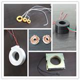 零序电流互感器铁芯