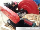 厂家直销JSG-400型材切割机,一年包换新机,专利全钢机架。
