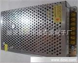 网状LED电源,DC12V 30A集中供电电源,监控电源,摄像机电源