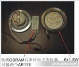 AR111-9W-LED灯具 AR111LED-9W LED豆胆灯。全兼容性LED豆胆灯。