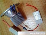 7W LED灯雾化大功率筒灯室内装饰照明电源外置,三色可选