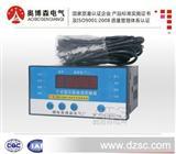 厂家直销干式变压器温控仪