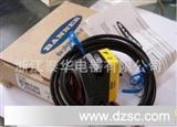 特价 全新进口 迷你型 邦纳光电开关 VS1AP5CV20