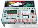 变压器有载开关测试仪 型号:GYYC