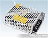 【铭率电源】LED灯条灯箱照明监控工控开关电源5V12V24V36V48V35W