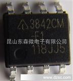 BCD原装AC/DC转换器芯片AP3842CM