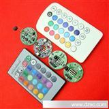 全彩球泡灯遥控配件:电源遥控接收一体化+26键红外线遥控器
