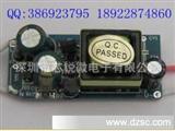 自主研发/生产/工厂直销,LED球泡灯电源,PAR30/38灯电源