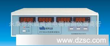 供应PF200直流电参数测量仪 电能量测试仪 功率仪 测试仪图片