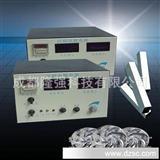 60V10A高频整流机,高频高压电源设备,高频整流器