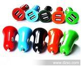 2013新款小喇叭车载充电器  HTC迷你汽车充电器 iphone5 双USB