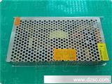 开关电源S-145  电源24V 6.5A 120W  开关变压器  明纬开关电源