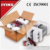 UPS车载逆变器报价600w纯正弦波12v转220v汽车电源转换器/变压器