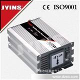 浙江车载逆变器报价300w/12v转220v车载电源转换器/变压器/稳压器