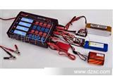 多功能平衡充电器-4B6(铝箱装/一年售后保修)