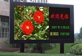 西安LED显示屏/全彩屏/大屏幕安装维修