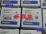 电子温控器 E5AN-R1T-N 欧姆龙全新原装 现货正品
