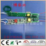 12-24串T8管LED节能灯管电源 16W勤上光电短路保护日光灯电源