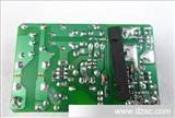 原装 飞宏 5v2a电源适配器 5v2000ma电源板