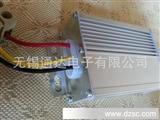 【厂家直销】 360W大功率电动车转换器  72V转12V  电动车配件