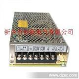 【现货】MW-S-15W开关电源 品牌明纬交、直开关电源
