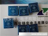 HZA05S-220D05P24W电源模块厂家直接销售特卖
