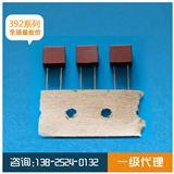 8*4*8.5 2.5A littlefuse力特编带方块型微型方块保险丝