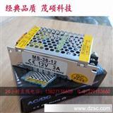 【茂硕电子】LED显示屏电源 40W 5V 8A 开关电源 CE ROHS认证