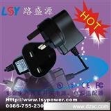 深圳原厂热卖5V1A 5W英规BS电源适配器