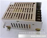 厂家 CE 24V3a电源 24V72W铁壳开关电源 3A 5A 10A  12W-400