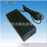 安防产品用DVR电源12V 6A