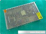 开关电源12V 20A 电源 变压器电源开关 LED电源变压明纬开关电源