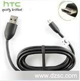 HTC充电器+数据线 ONE X G10 G12 G13 G17 G18 T328w圆脚充电器