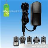 12V1A 美容仪器 充电器 适配器