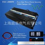 太阳能充电逆变器厂家 2500PC