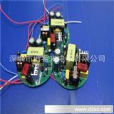 36W散热性好LED内置驱动电源 勤上光电品质E40大圆板过CE电源