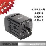 促销创意生活用品 新奇特礼品 转换插座 2.1A双USB出国旅行插座