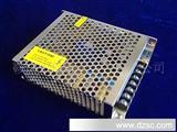 低价--优质200W普通型5V40A开关电源