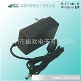 卫星接收机电源适配器  高清机顶盒电源适配器 12V2A电源适配器