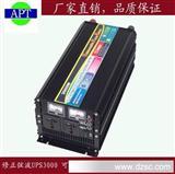 修正弦波UPS3000W带充电逆变器家用应急电源