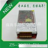 【发光字电源】 12V/24VLED灯带电源变压器价格