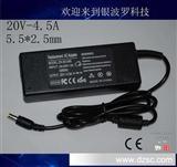 适用于LENOVO 20V 4.5A (5.5*2.5)笔记本电脑适配器