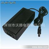24V1.25A开关电源,智能点钞机用,30W电源适配器,安规标准