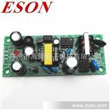 裸板电源12V400mA 5V200mA 两路电源 隔离电源模块6w