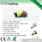 厂家直销 LDE驱动电源 7W 可控硅调光驱动电源 长寿命、无闪烁