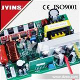 输入直流24V  纯正弦波150W家用逆变器 车载逆变器150W车上充电