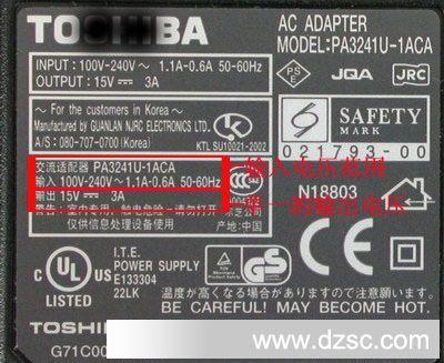【质量保证】80w车用多功能笔记本充电器电源 alu-80d