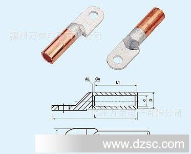 dlt系列铝铜接线端子