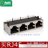 广州 东莞 深圳 RJ45连接器 1x4水晶头插座 母座 网络接口厂