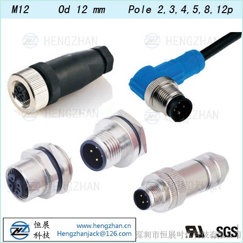 厂家直销M12连接器 连接线 防水插头线